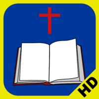 Breviarium Meum (trid. iPad)